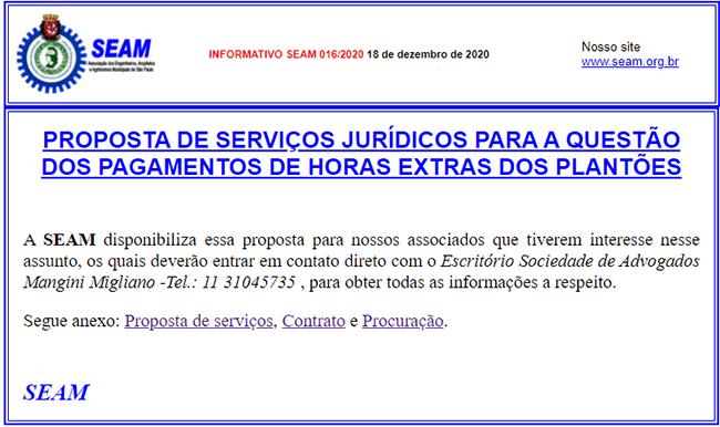 016 – PROPOSTA DE SERVIÇOS JURÍDICOS PARA A QUESTÃO DOS PAGAMENTOS DE HORAS EXTRAS DOS PLANTÕES