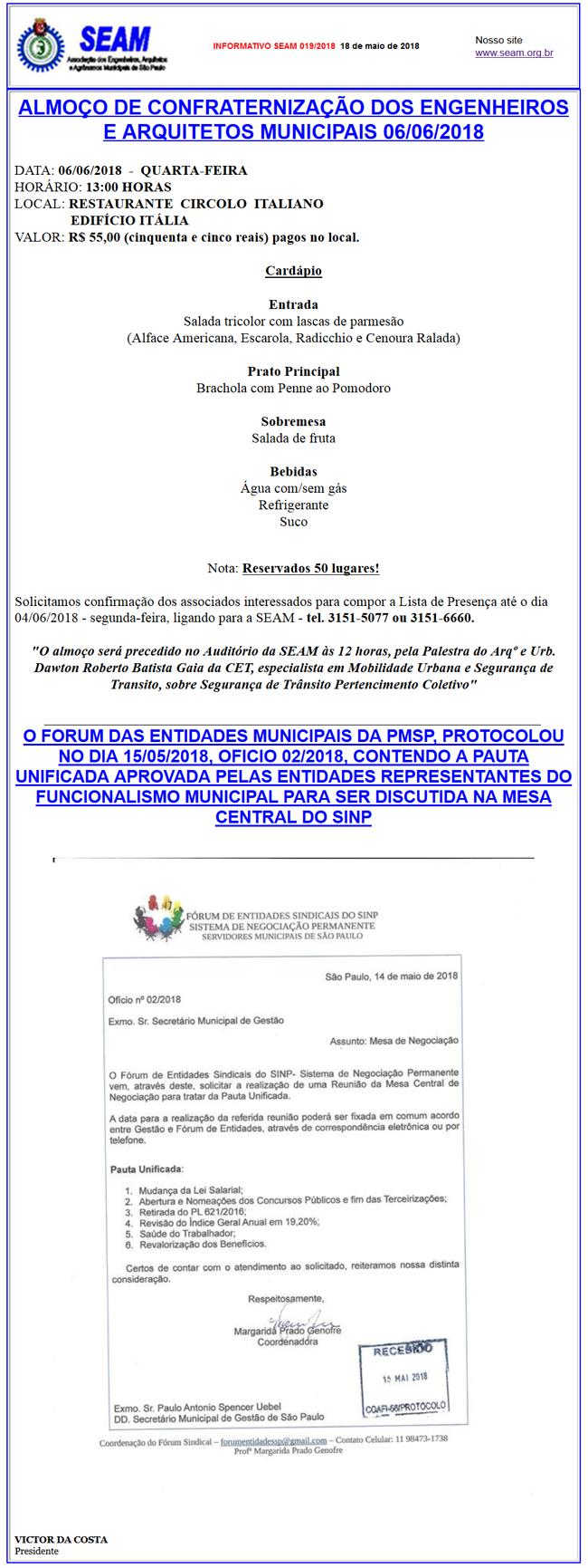 019 – ALMOÇO DE CONFRATERNIZAÇÃO DOS ENGENHEIROS E ARQUITETOS MUNICIPAIS 06/06/2018