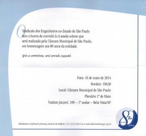 Convite SEESP 16052014