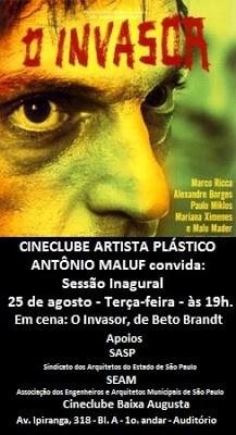 065 2015 – Inauguração Cine Clube – SEAM/SASP