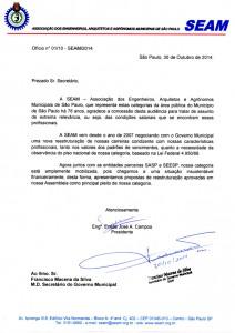 076 2014 – Reunião com o Secretário de Governo Francisco Macena, nesta quinta-feira dia 30/10/2014.