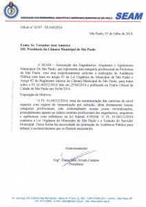 040 2014 – Pedido de Realização de Audiência Pública sobre o PL 312/2014