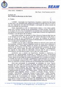 006 2015 – SEAM protocola Oficio junto ao Gabinete do Prefeito, a respeito do PL 36/2015