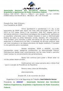 081 2014 – Presidente da ANSEAF agradece o apoio a aprovação do PLC 13/2013 – Carreira de Estado