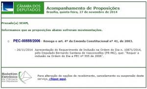 PEC 555 2006