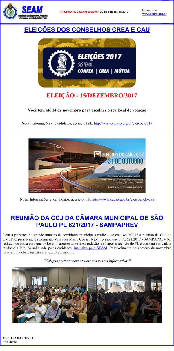 026 – REUNIÃO DA CCJ DA CÂMARA MUNICIPAL DE SÃO PAULO PL 621/2017 – SAMPAPREV