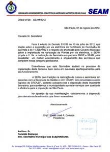 028-2012  SEAM propõe parceria com a Secretaria das Subprefeituras